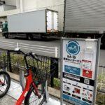 豊海センタービルにドコモバイクシェアのポートがオープン