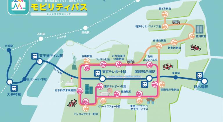 モビリティバス運行ルート(プレスリリースより引用)