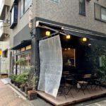 勝どきにある美味しい定食と温かな雰囲気のお店「カフェカスガ」でランチ