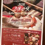 一流シェフによる子供向けケーキ手作り体験イベントが2月8日、9日にホテルマリナーズコートで開催
