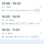 (追記:勝どきルート時刻表を修正)モビリティパス「東京臨海シャトル」の時刻表を作成しました