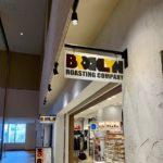 晴海のオシャレNYカフェ「BROOKLYN ROASTING COMPANY HARUMI」でラテを楽しみました