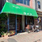 月島のレトロな喫茶店「ライフ」でクリームソーダ