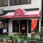 【喫煙可】レトロな喫茶店で名物のレバカツを!勝どきの「喫茶キャピタル」でランチ