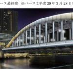 勝鬨(勝どき)橋の隅田川ライトアップのための工事は令和2年3月下旬まで