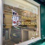 月島のハワイローカルフードのテイクアウト専門店「マイカイキッチン」で絶品ガーリックシュリンプとポキ丼を堪能