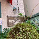 メニューが豊富!量も多くておいしい!月島のカレー屋さん「スプーンハウス」でランチの焼きチーズカレーを食べる
