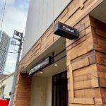勝どきのスポーツサイクル専門店「Y's Road銀座勝どき店」が2020年5月31日で閉店していました