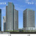 (2020/8/12 販売予定価格追記)「パークタワー勝どき」が勝どき駅直結で58階、45階建てタワマン2棟で2023年完成予定