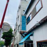 月島に「little spice the cafe ミライ」が2020年6月25日にオープン