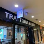 豊洲フロントの房総イタリアンレストラン「BOSSO 豊洲」でおいしいピザと限定ステーキをいただく