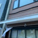 月島にオシャレなパン屋さん「OHANA」が2020年9月1日オープン!初日に行ってまいりました