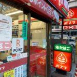 勝どきの老舗コンビニ「ポプラ勝どき店」が本日8月31日に閉店!19年間お疲れ様でした!