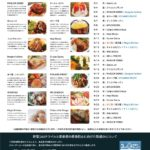 【2020年9月カレンダー】晴海ドゥ・トゥール前のキッチンカー「FOODWAGON」情報