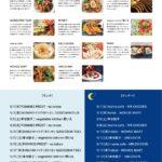 【2020年9月カレンダー】ベイサイドタワー晴海前のキッチンカー営業「ベイサイドディッシュ」情報