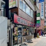 9月20日(日)まで替え玉が10円!勝どきの「横浜家系ラーメン壱角家」で家系ラーメンをいただく