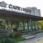 BBQもできる豊洲の「カフェハウス」でランチ(再開発で2021年閉店見込みなのでお早めに!)