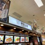 イオン東雲店のフードコートに10月8日にオープンした「中華101」で台湾ルーロー飯のランチ