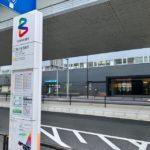 勝どきBRTのバス停は便利!晴海BRTは入口わかりずらい?東京BRTに乗ってきました!