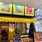 月島もんじゃストリート内の「カフェ シチリア ザ・キッチン」で絶品サーロインステーキのランチ!