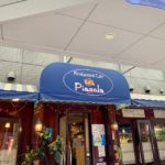 月島もんじゃストリートの中にあるイタリアンレストラン「ピアソラ」で絶品ナポリタンをいただく