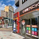勝どき駅前交差点の写真サービス店「伊藤信商会」が移転、跡地に2020年11月27日に「保険クリニック」が開店