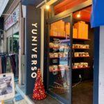 月島もんじゃストリートに2020年8月22日に開店したチョコレート屋さん「ユニヴェルソ」をご紹介