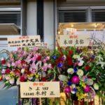 【2020年】晴海・勝どき・月島・豊海・佃で今年オープンしたお店