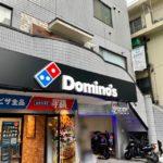 2020年12月2日に「ドミノピザ勝どき店」がオープン!早速ピザをお持ち帰りしました