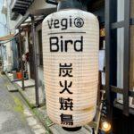 月島の路地にある「Vegi&Bird」で絶品唐揚げ、親子丼、スープの昼定食をいただく