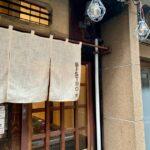 月島の路地にある素敵な料理店「ビストロ★ゴールド」でサーモングリルクリームソースをいただく