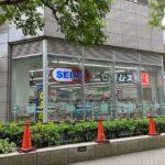 勝どきにドラッグストア「SEIMS(セイムス)」が2012年4月28日にオープン!