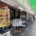 ランチが500円が食べられる!月島にある「W BAR(ダブリューバー) 晴海店」でがっつりランチ!