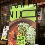 勝どきのテイクアウト専門カレー店「TOKYO MIX CURRY」で野菜たっぷりカレーをいただく