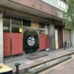 豊海の中華料理屋さん「津湘苑 (シンショウエン) 豊海店」が再開発のために閉店しております