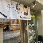 月島もんじゃストリートにワインとパスタの店「PASTRAVOLA」が2021年6月28日にオープン!