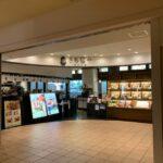 晴海トリトンの「さち福や CAFE 晴海トリトン店」の定食ランチで明太子食べ放題を堪能