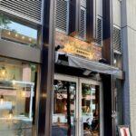 2021年7月23日に「月島カフェ」跡地に焼き肉屋さん「名もなき名店へ」が開店したのでランチをいただきました